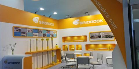 Sinorock Debuts 2016 Bauma Germany